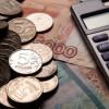 Адыгея вошла вТОП-10 регионов поуровню открытости бюджетных данных