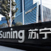 Alibaba купит долю винтернете магазинов Suning за $4,6 млрд