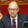 Яценюк насмешил украинцев своим высказыванием «встиле Кличко»