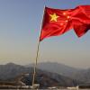 Центробанк Китая неожиданно снизил базовую учетную ставку