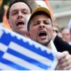 Банки Греции закрыли до6июля