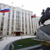 Бюджет Кубани на следующий год приняли впервом чтении