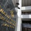 ЦБТурции объявил оснижении процентных ставок