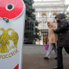 ЦБ готов отказаться от международных рейтингов в пользу российских