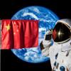 В КНР собирают самый крупный наЗемле телескоп