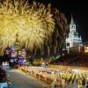 Международный военно-музыкальный фестиваль «Спасская башня», открывается сегодня в столице