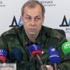 ДНР: Киев экстренно стягивает военную технику исиловиков клинии фронта
