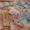 Деньги террористам переводят тысячи граждан России — Финансовая агентура