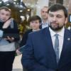 Пушилин объявил, что остается представителем ДНР наминских переговорах