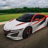 Для суперкара Акура NSX подготовят гоночную модификацию