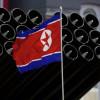 Северная Корея может провести новое ядерное испытание
