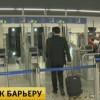 EC укрепляет границы— «Мигрант» непройдет