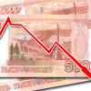 ЭкономикаРФ достигла дна, ине ожидает последующего падения— Алексей Улюкаев