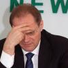 Экс-губернатору Василию Юрченко предъявлено окончательное обвинение