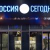 Эстонский банк закрывает счет МИА «Россия сегодня»