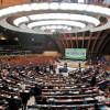 Евродепутат пригласила В. Путина выступить вЕвропарламенте