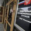 Promsvyazcapital прошел полпути поприобретению банка «Возрождение»