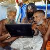 Facebook обеспечил бесплатным интернетом более миллиарда человек