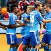 «Гамбург» одержал победу Кубок Телеком