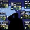 Акции наазиатских рынках падают— Полный обвал