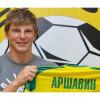 Футболисты «Кубани» Аршавин иКаборе пропустят игру с«Уфой»