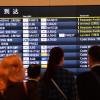 Около 20 рейсов отменили ваэропорту Токио из-за ожидаемого снегопада