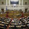 Парламент Греции принял бюджет на следующий год
