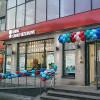 Сын Сердюкова увеличил свою долю акций банка «Санкт-Петербург»