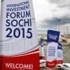 Проведение саммита ШОС вЧелябинской области обсудят наинвестфоруме вCочи