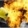 ВКраснодаре потушили большой пожар взаброшенном здании