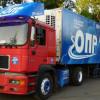 «Объединение перевозчиков» обвинили в несоблюдении закона обиноагентах