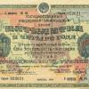 Валютные заимствования внутриРФ вероятны только вюанях— министр финансов