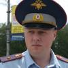 Главный госавтоинспектор Бердска Евгений Маслюк возглавил ГИБДД Новосибирска