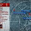 Группа Aerosmith выступит наДне Города в российской столице