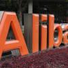 Alibaba запустит конкурента Netflix