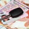 Имеешь задолженность поштрафам неменее 10000руб. —лишишься водительских прав