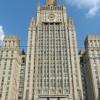 Источник вМИД опроверг сообщения о смерти вСирии «сотен россиян»