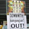 КНДР решила оставить себе мощности южнокорейских фирм втехнопарке Кэсон