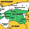 Москва предположила ратификацию контракта огранице сЭстонией внынешнем году