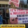 Кенийские легкоатлеты взнак протеста заняли кабинет здешней федерации