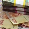 Киевсовет согласовал условия реструктуризации внутренних облигаций на4,29 млрд грн