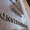 Конституционный суд вынес положительное заключение пореферендуму обизменении Конституции