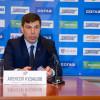 Кудашов стал новым главным тренером Локомотива