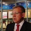 Кудрин не хочет создавать политические движения в Российской Федерации