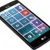 LGLancet— доступный смартфон набазе Windows Phone 8.1