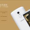 Lenovo представила три версии Vibe X3
