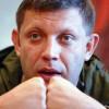 Любая эскалация конфликта состороны Украинского государства получит отпор— ДНР