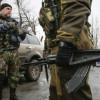 МВД: ВДНР изтюрем условно досрочно «освобождают» заключенных