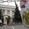 МВФ: главные риски русской экономики связаны сгеополитикой