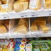 Малоимущие граждане Ульяновской области будут получать продовольственные карты
